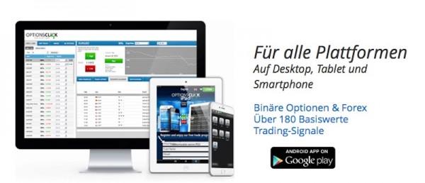 Die App gibt es derzeit nur für Android-Geräte